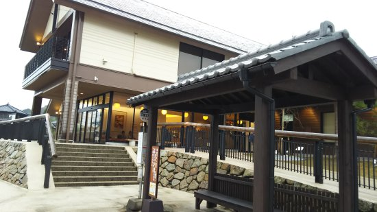 Amanohashidate Station Tourist Information Center