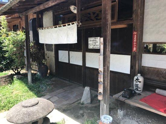 Chonan-machi, Japón: photo0.jpg