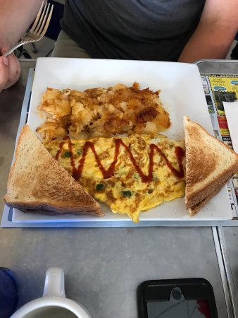 Marvis Diner : photo1.jpg