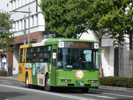 Sendai City Bus