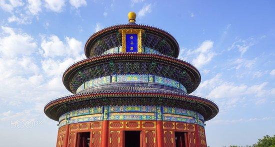 Beijing Coach Tour