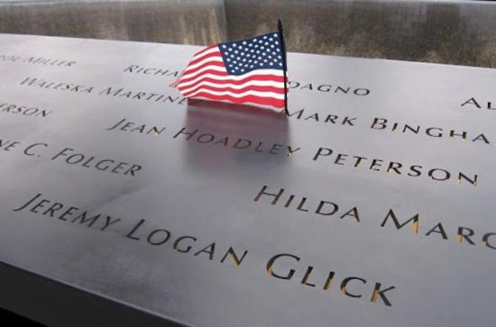 Private 9/11 Memorial and Ground Zero Walking Tour with Optional 9/11 ...