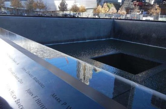 Private 9/11 Memorial and Ground Zero Walking Tour with Optional One ...