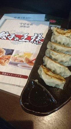 Gyozanosama: 餃子です