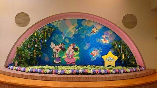Bilde fra Tokyo DisneySea Hotel MiraCosta
