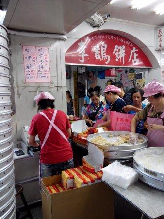 Lee Hu Cake Shop