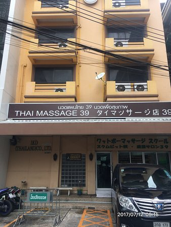 Фотография Wat Po Thai Traditional Massage School Sukhumvit