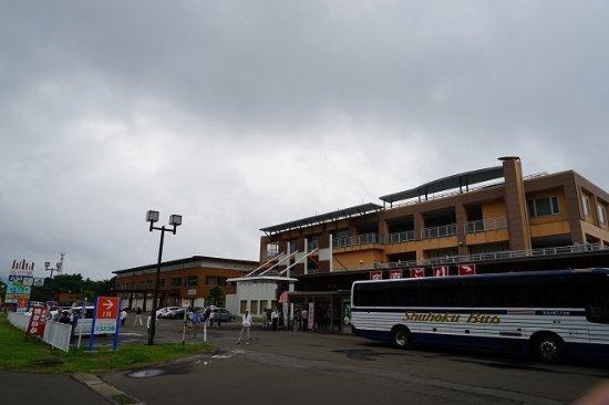 Happo-cho, Japón: 101号線沿いに建つ建物の全景
