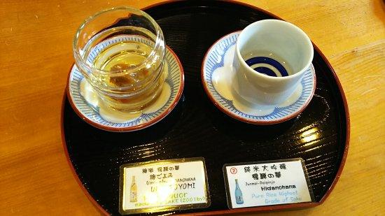 Hirata Brewery