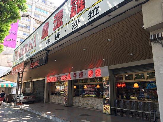 ponderosa steak house west district restaurant reviews photos rh tripadvisor co za