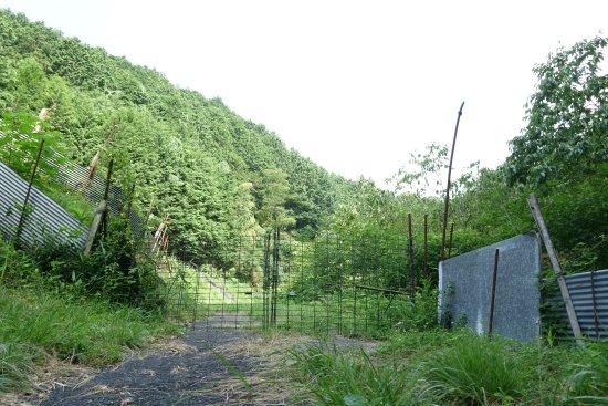 Mt. Amagasen