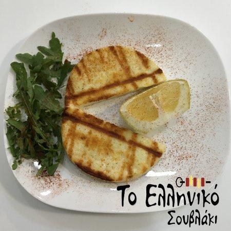 "Marousi, Grecia: Grilled Greek delicatessen cheese ""Talagani"" (with lemon)!"