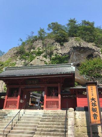 Oya temple: photo0.jpg