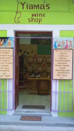 Koroni, Greece: YiaMas wine shop.
