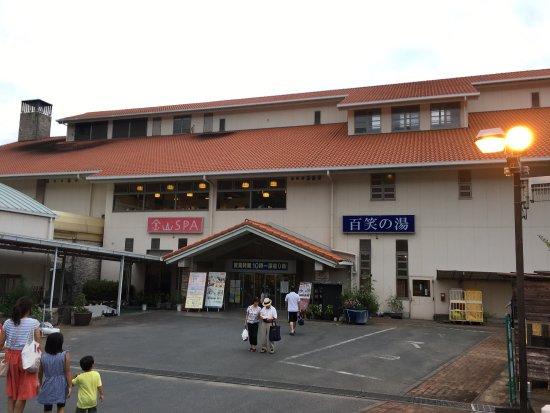 Hyakuwarai no Yu