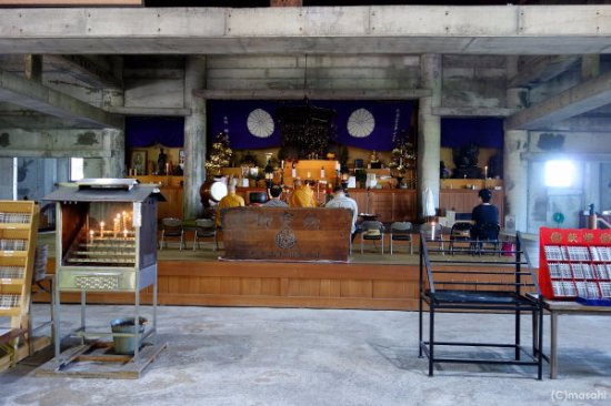 Naritasan Fudoji Temple