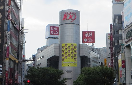Shibuya, Japan: Store elegantissimo e fashion
