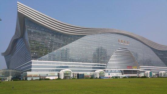 新世纪环球中心