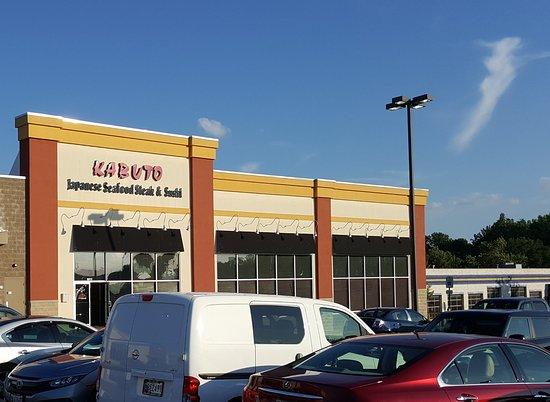 Rosedale, Мэриленд: Kabuto Japanese Steak House and Sushi Bar