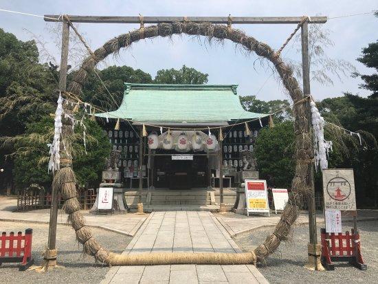 Shiroyama Hachimangu Shrine