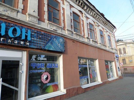 Shopping Center of Smirnov