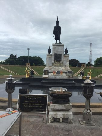 Statue of King Narai the Great