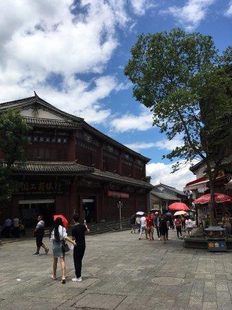 Dali, Chiny: photo2.jpg