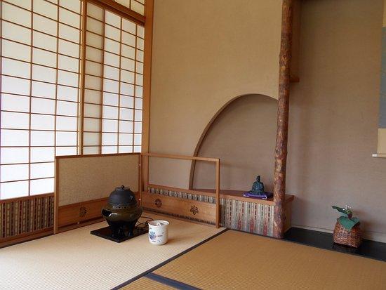 Shirakawa, Japan: お茶室
