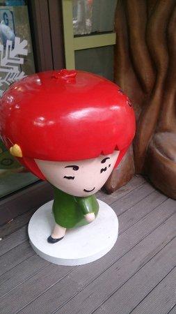 Paju, Corea del Sur: 草莓妹