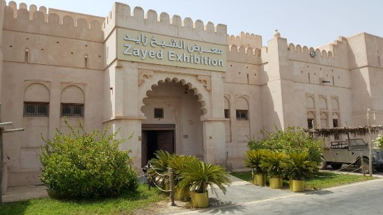 Zayed Heritage Center