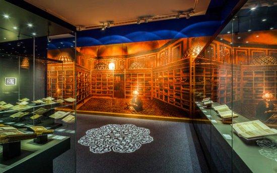 Sakıp Sabancı Müzesi: Sabanci Museum