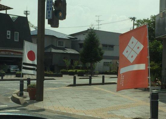Soma, Japan: photo6.jpg