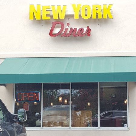 Knightdale, Северная Каролина: N Y Diner