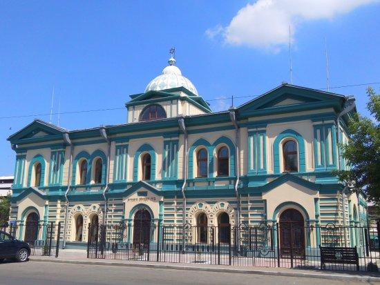 Irkutsk Synagogue
