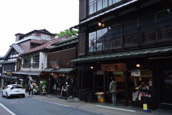 Katori, Jepang: Shop