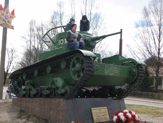 ‪Monument Tank T-26‬