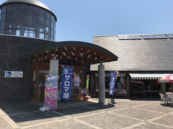 Saroma-cho, Japan: photo0.jpg