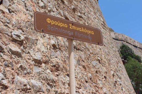 Ελούντα, Ελλάδα: На острове....