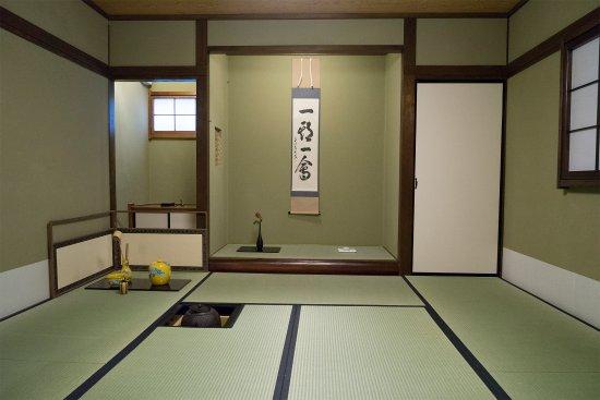 Shizu-Kokoro Urasenke Chado (The Way of Tea) School