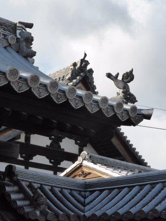 Kyoto - Wikitravel