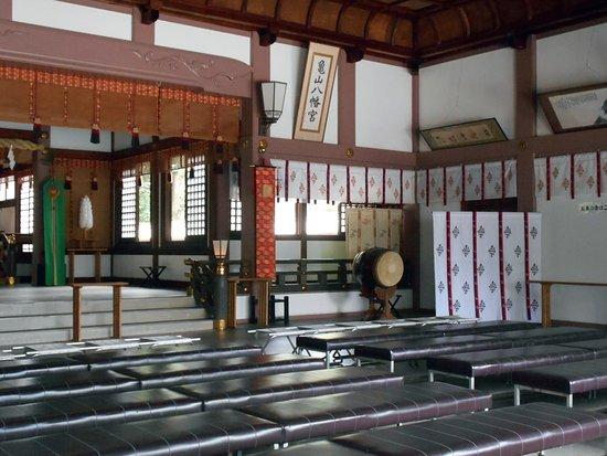 Kameyama Hachimangu