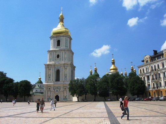 Radisson Blu Hotel, Kyiv: Sofiiska Square