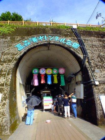Takamori-machi, Japan: その4