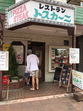 Akishima, Ιαπωνία: レトロな外観