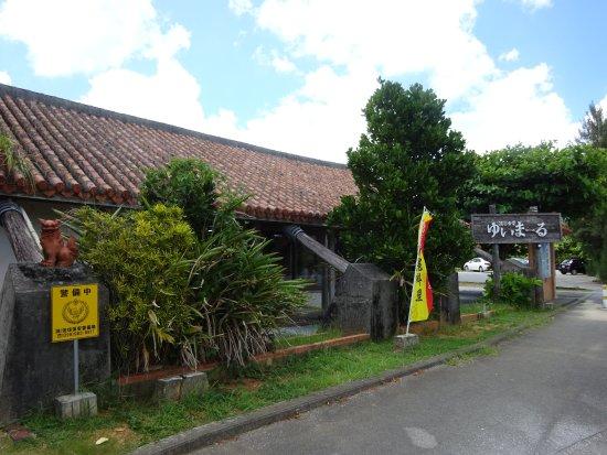 Yomintan Village Joint Sales Center
