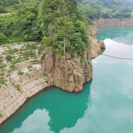 Midori, Japan: Kusaki Dam