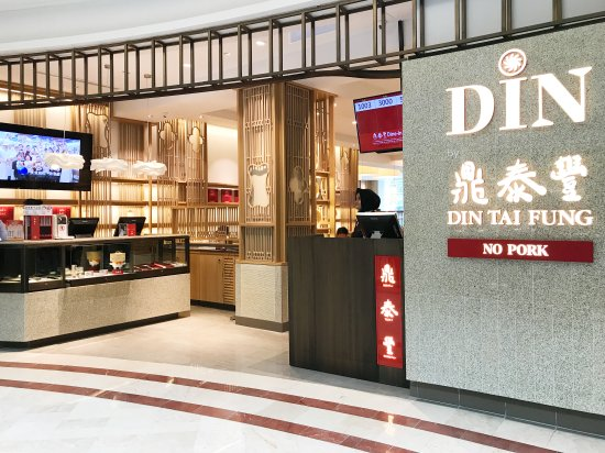 Din By Din Tai Fung At Suria Klcc No Pork Kuala Lumpur Menu Prices Restaurant Reviews Tripadvisor