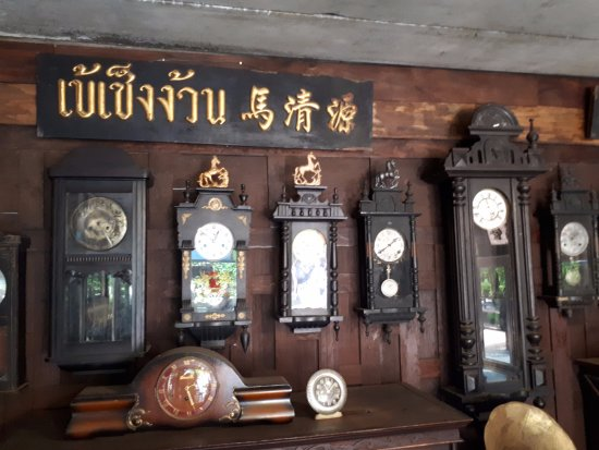 Ban Bang Khen