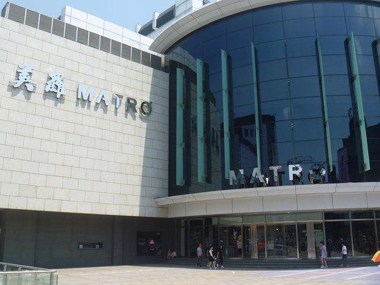 Metro Mall (guanqian Street)