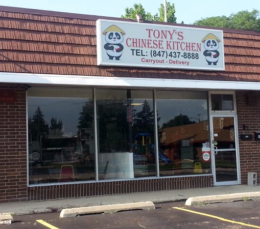 Elk Grove Village, IL: front of & entrance to Tony's Chinese Kitchen